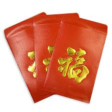 lunar new year envelopes hongbao envelope lunar new year 2016 library at