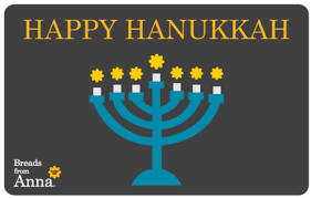 hanukkah gift cards gift card for gluten free and allergen free gifting breads from