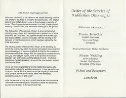 new wedding invitations for you wedding invitations and order of