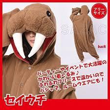 Walrus Halloween Costume Walrus Costume Ebay