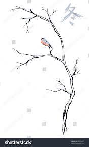 raster style tree kanji meaning stock illustration