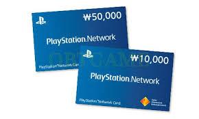 psn gift card korean psn gift card kr psn card obtgame