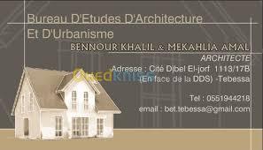 bureau d ude urbanisme architecture et urbanisme tebessa tebessa algérie