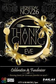 2014 thanksgiving happy hour fundraiser eritrean diaspora