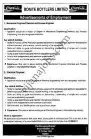 Cover Letter For Electrical Engineer Mechanical Engineer Chemical And Process Engineer Electrical