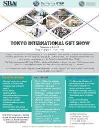 california citd tokyo international gift show sep 6 8 2017