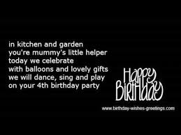 Happy Fourth Birthday Quotes 4th Birthday Wishes 4 Year Old Daughter Or Son Youtube