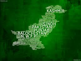 Best Pakistani Flags Wallpapers Pakistan Flag Wallpapers 1024x640 100 39 Kb
