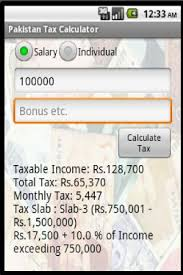 Estimate Income Tax 2015 by Pakistan Tax Calculator Android Apps On Play