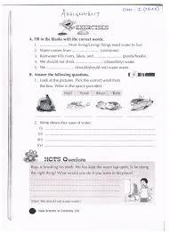 evs worksheets for grade 1 cbse evs kendriya vidyalaya sangathan