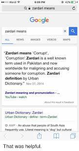 Definition Of Meme Urban Dictionary - ooo warid 42 609 pm a zardari means google zardari means all news