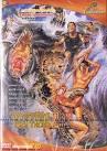 หนังแอ๊คชั่น & ผจญภัย , DVD
