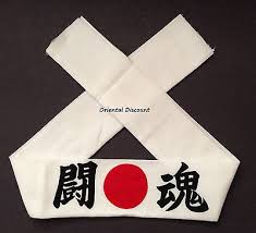 number one headband japanese martial arts sports hachimaki ichiban number one