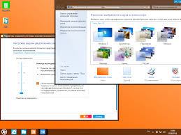 windows 7 loader v1 9 x86 x64 by daz all languages