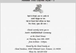 birthday invitation card in hindi letter to a friend rejecting his