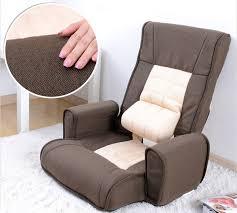 Living Room Arm Chair Japanese Fabric Armchair Design Floor Folding 14 Position
