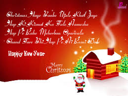 merry wishes messages and new year