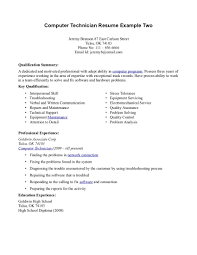 cover letter sample resume technician computer technician sample