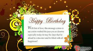 happy birthday cards online free happy birthday cards online free lilbibby average birthday