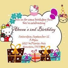 hello kitty holiday party invitation template hello kitty