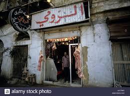 butcher shop close to downtown beirut lebanon during the civil war