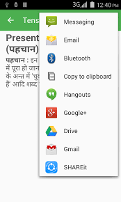 tenses hindi english android apps on google play