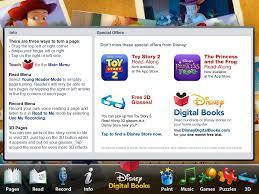 toy story 3 takes social media infinity priyanka0502