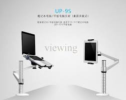 Tablet Desk Mount by Flexible Metal 360 Degree Rotating Height Adjustable Laptop Ipad