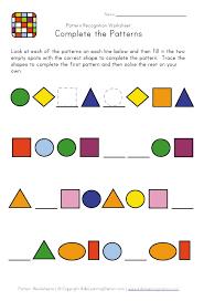 shape recognition worksheet free worksheets pattern kindergarten free math worksheets for