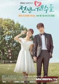 wedding dress subtitle indonesia forever enemies 2017