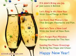 new year cards new year wishes scraps graphics for