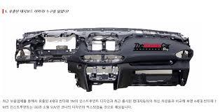 hyundai santa fe warning lights new details on the 2019 hyundai santa fe the korean car blog