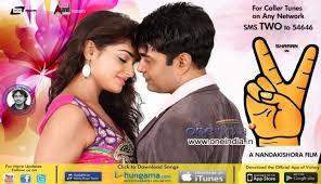 ticket4u online movie tickets booking buy movie tickets online