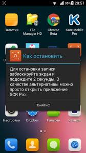 scr screen recorder apk scr screen recorder pro root apk 1 0 5 iwobanas