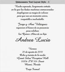 quinceanera invitation wording page 32 trendy invitation collection 2017 dhavalthakur