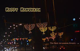 hanukkah lights decorations happy hanukkah from the real jerusalem streets the real