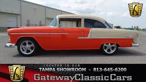887 tpa 1955 chevrolet 150 resto mod 355 cid v8 700r4 four speed