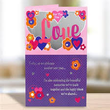 electronic new year cards happy new year my card at best prices in india