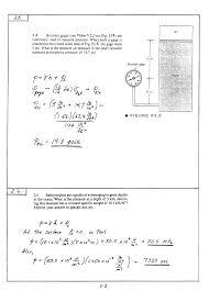 100 pdf fundamentals of fluid mechanics 7th edition solution