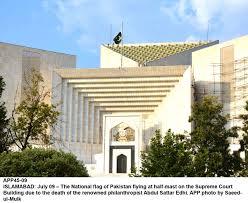 Federal Flag Half Mast Islamabad July 09 U2013 The National Flag Of Pakistan Flying At Half