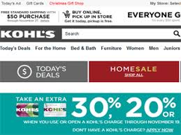 Boot Barn Coupon Codes Shoes Matchz Up Online Coupon Codes For Nordstrom Kohl U0027s And