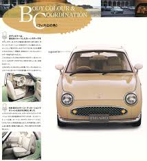 nissan figaro interior photoshop competition nissan figaro adrenaline capsules