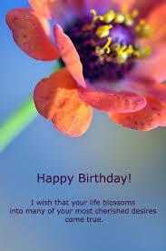 the 25 best birthday msg for friend ideas on birthday