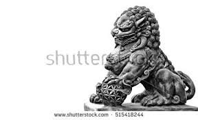 foo lion statue statue guardian lion foo fu stock photo 515418244
