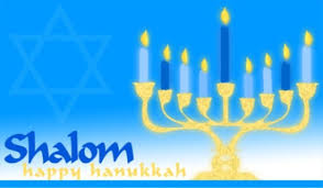 hanukkah cards happy hanukkah ecard free hanukkah cards online