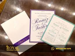 Thailand Wedding Invitation Card Wedding Cards 2017 Designs Karachi Free Delivery Pakistan