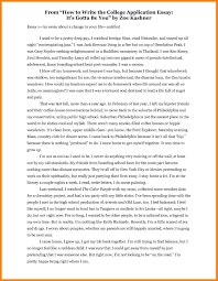 sample essay of myself how to write essay about yourself example sample of essay describing yourself