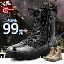 s army boots australia aliexpress com buy swat tactical boots desert boot special
