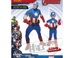 Captain Marvel Halloween Costume Captain America Costume Etsy