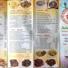 asia kitchen menu photos for asia kitchen menu yelp